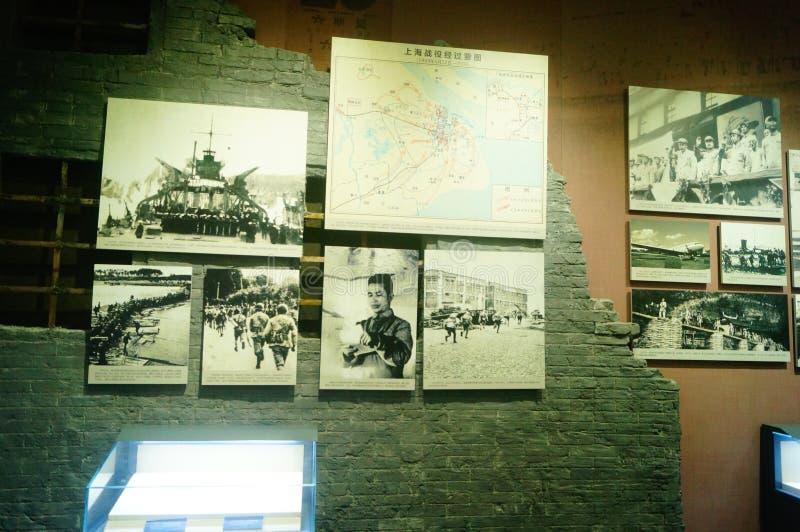 Hunan, China: pasillo conmemorativo del camarada su yu foto de archivo libre de regalías