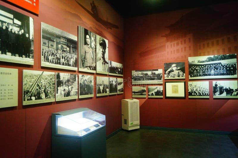 Hunan, China: pasillo conmemorativo del camarada su yu fotos de archivo libres de regalías