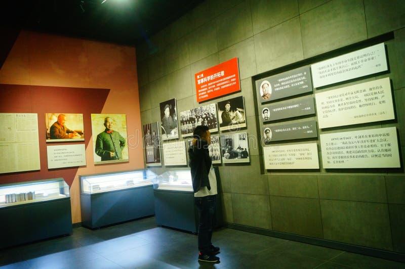Hunan, China: pasillo conmemorativo del camarada su yu imagen de archivo