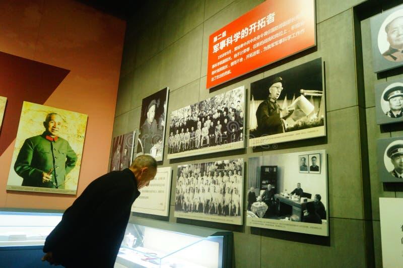Hunan, China: pasillo conmemorativo del camarada su yu imagen de archivo libre de regalías