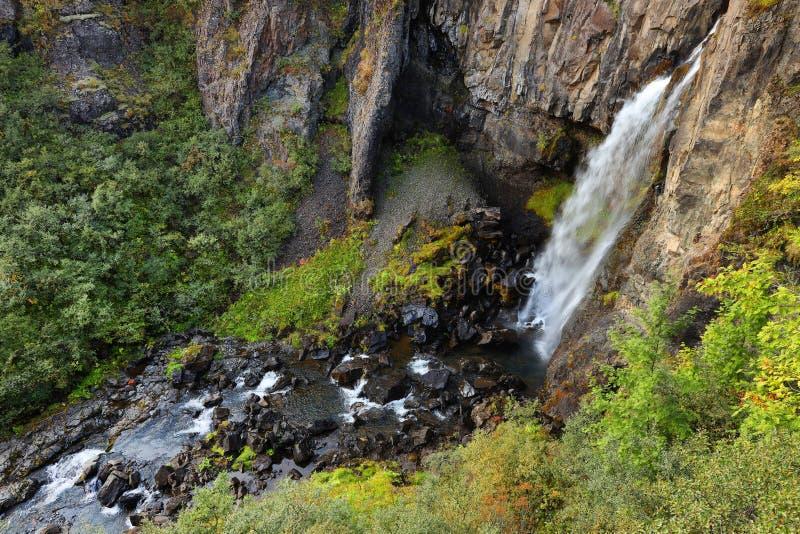 Hundafoss Waterfall in Skaftafell Natural Park stock photo