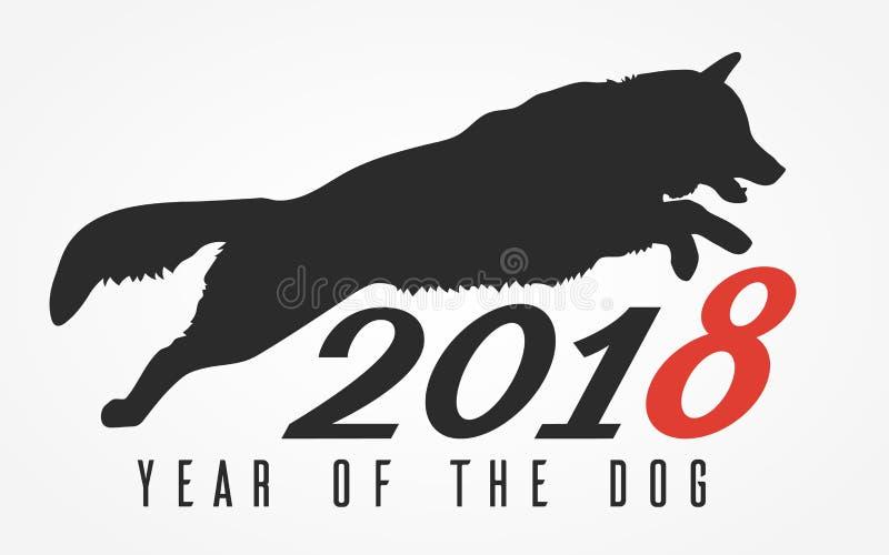 Hunden hoppar, illustrationen vektor illustrationer
