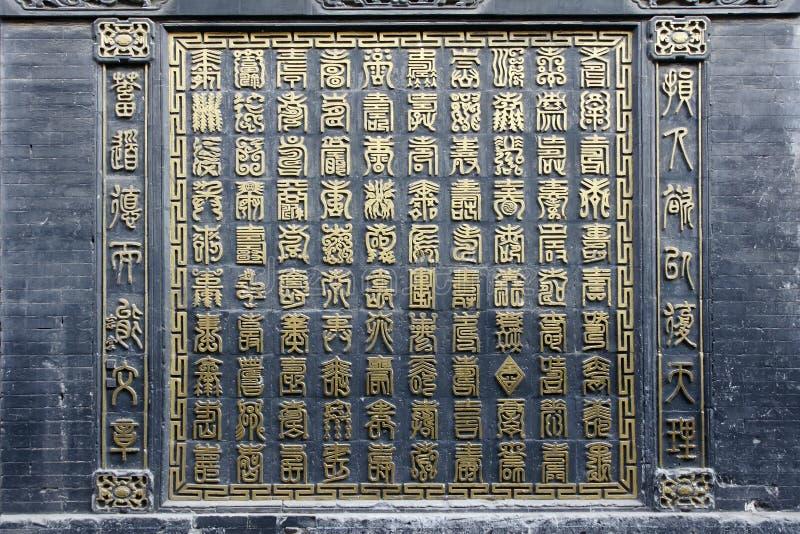 Hundra kineslivslängd royaltyfria bilder