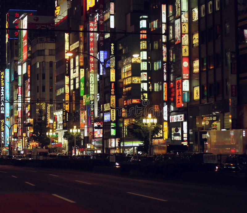 Colorful Street Lights of Tokyo - Japan. Hundred of lights illuminate this popular Tokyo street at night royalty free stock photo