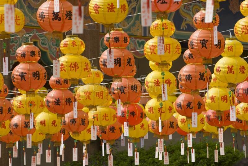 Download Hundreds of lanterns stock photo. Image of decor, japanese - 4468314