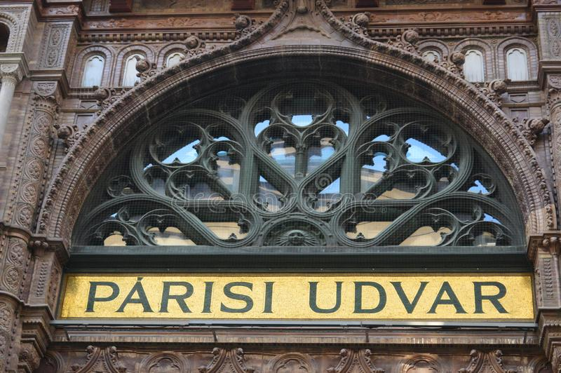 Hungary - Budapest Architectural Detail 2 stock photos