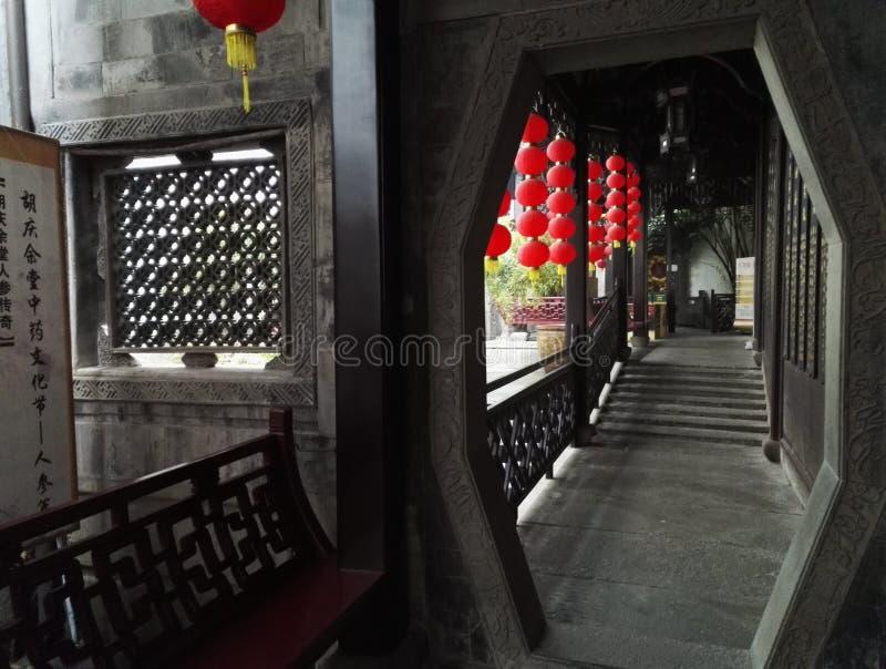 Huqing antyczna Chińska medycyna zdjęcie stock