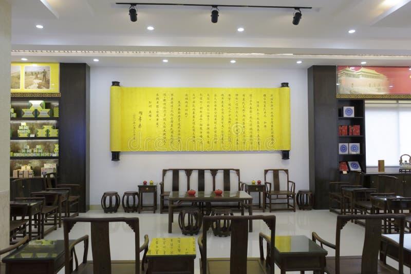 Hus Jintao svar royaltyfria bilder