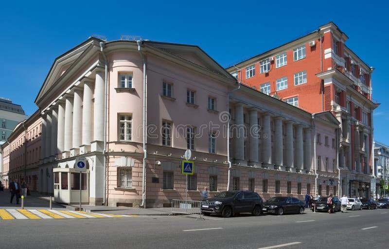 Hus Khomyakov i Moskva arkivbilder