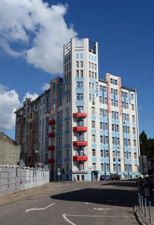 Huset av Mosselprom, det tidigare lönande huset av A I Titov i Moskva arkivfoton