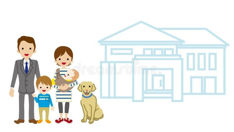 Huset och familjen - behandla som ett barn och sonen royaltyfri illustrationer