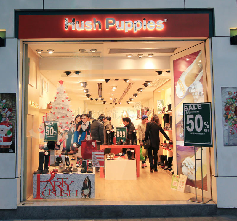 hush puppies factory
