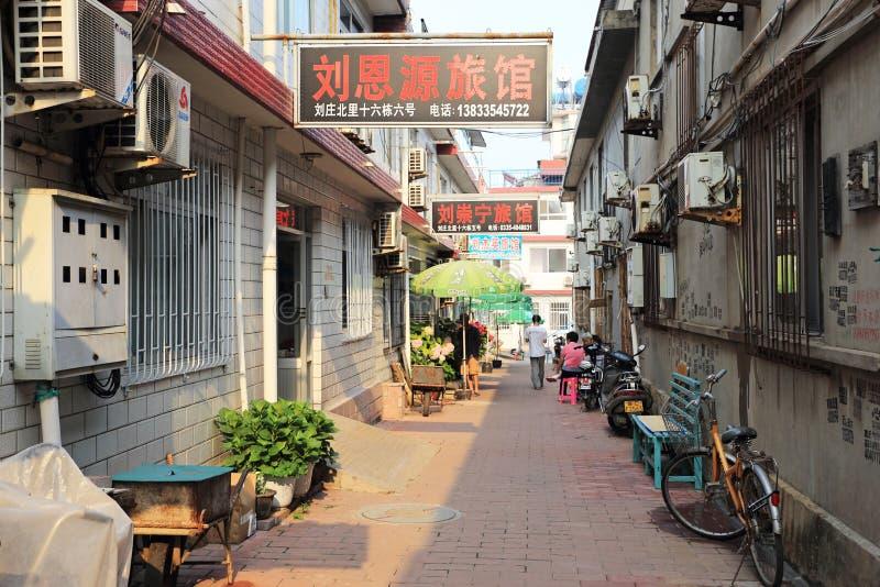 Hutong de Beidaihe fotos de stock royalty free