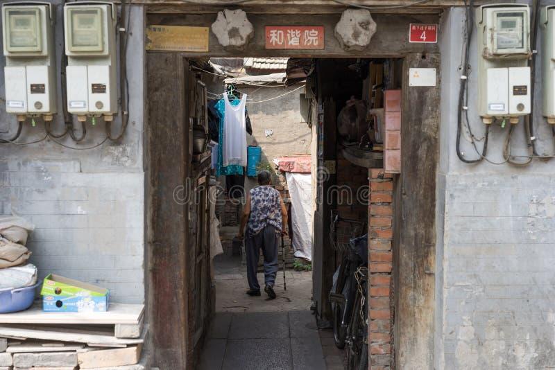 Hutong in de oude stad van Peking royalty-vrije stock foto's