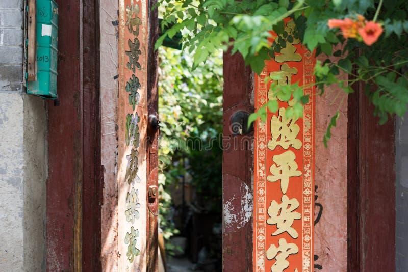 Hutong in de oude stad van Peking royalty-vrije stock fotografie