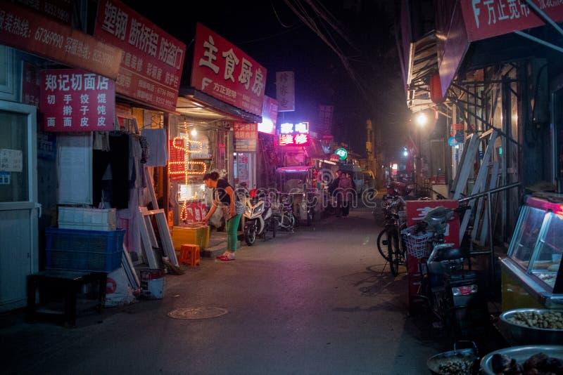 Hutong at night stock image