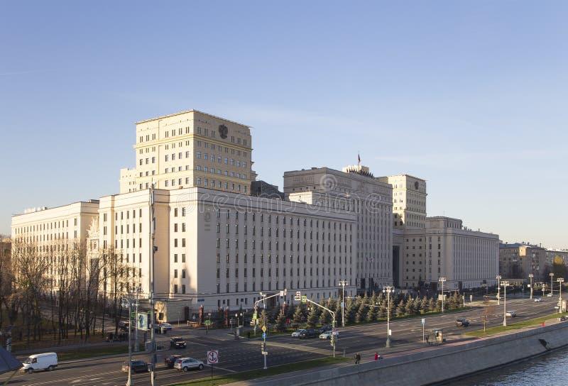 Huvudbyggnad av departementet av försvar från den ryska federationen Minoboron moscow russia fotografering för bildbyråer