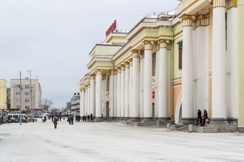 Huvudsaklig drevstation i Ekaterinburg Ryssland 2016 royaltyfri fotografi