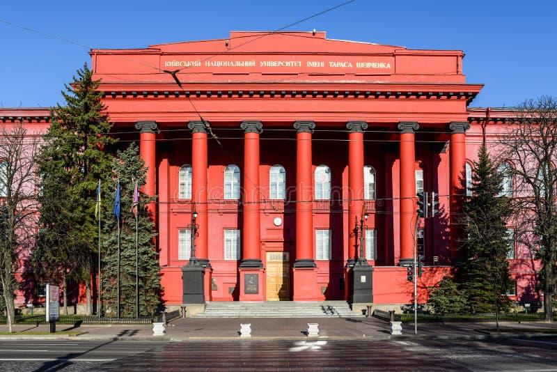 Huvudsaklig historisk byggnad av det nationella universitetet av Kyiv, Ukraina royaltyfria bilder