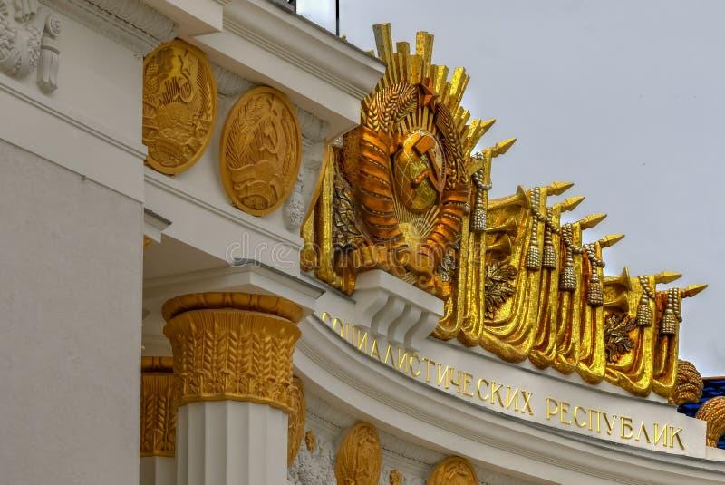 Huvudsaklig paviljong av prestationer av nationell ekonomi arkivbild