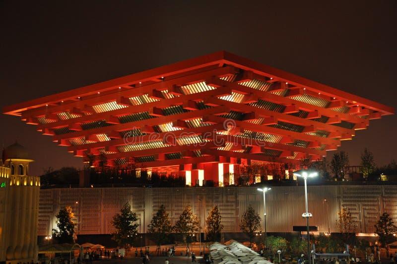 Huvudsakligt strukturera av den Kina paviljongen royaltyfria bilder