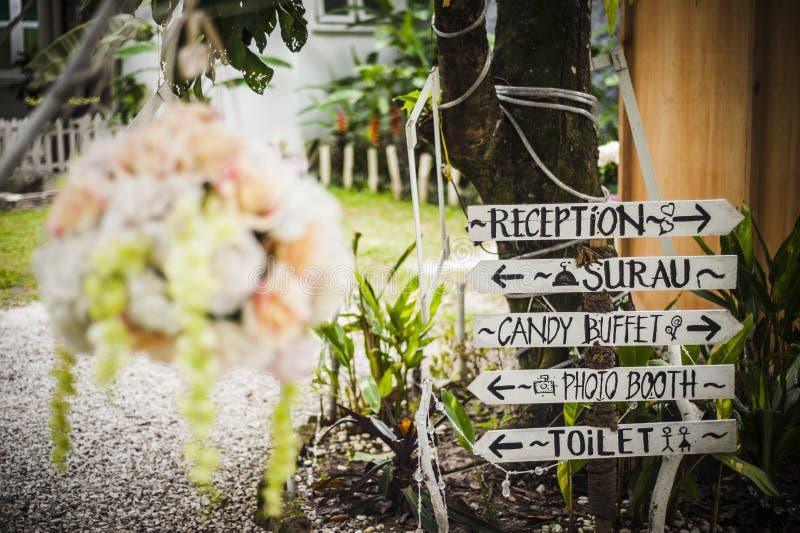 Huwelijksdecoratie stock afbeelding
