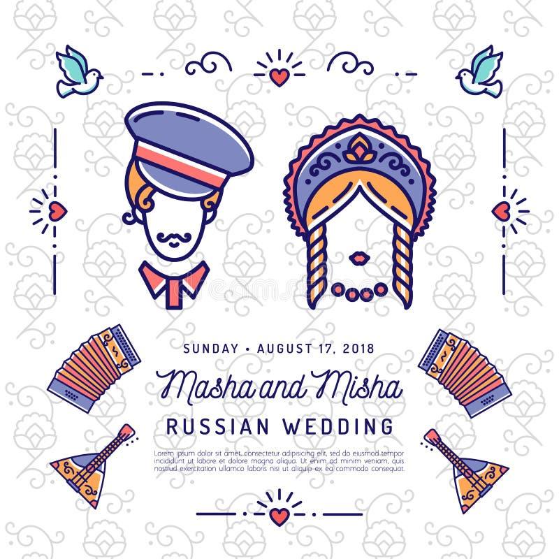 Huwelijksuitnodiging sparen de datumkaart, de Nationale huwelijks Russische bruid en de bruidegom Het dunne ontwerp van de lijnku vector illustratie