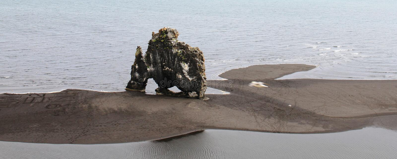 HvÃtserkur, Islande du nord photos stock