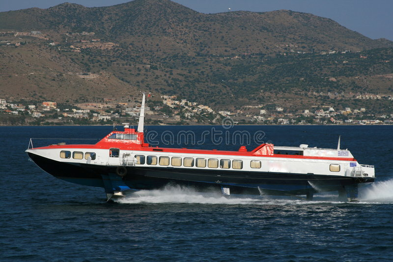 Hydrofoil royalty free stock image