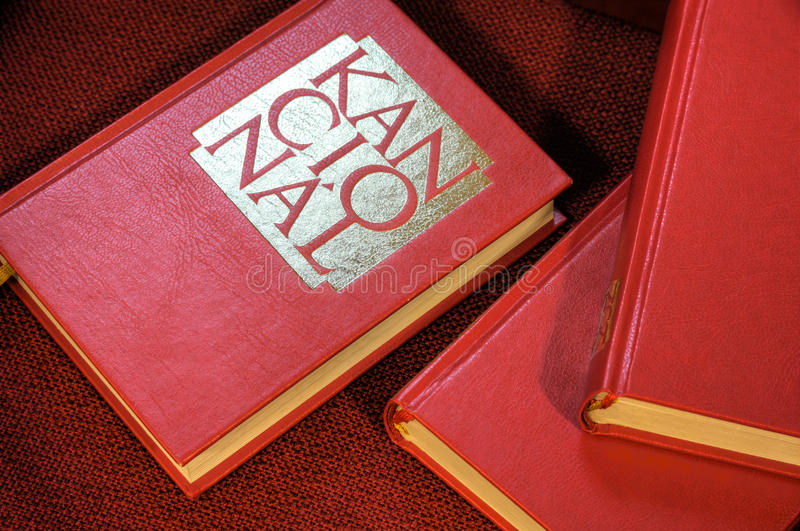 Hymnals and prayer books - detail stock images