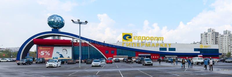Hypermarket Euroopt on street Khatayevich, Gomel, Belarus stock image
