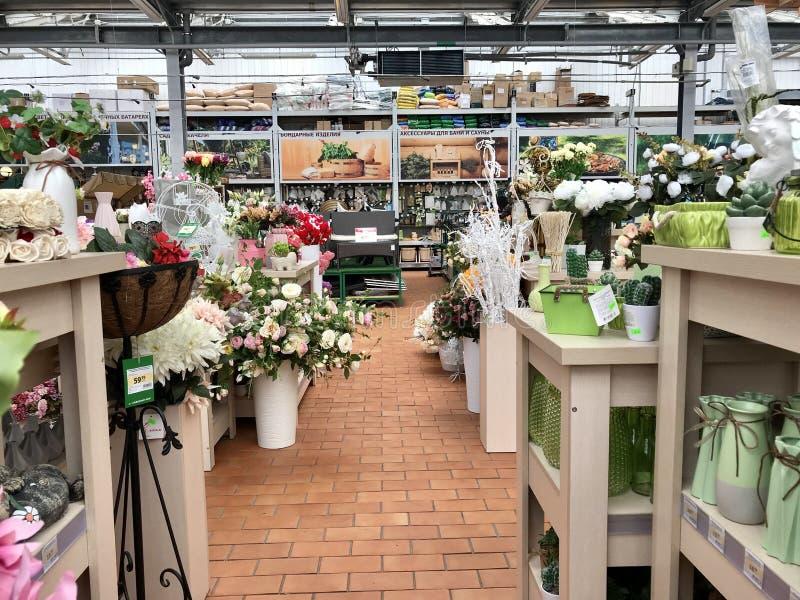 Hypermarket ogrodowi produkty zdjęcie stock