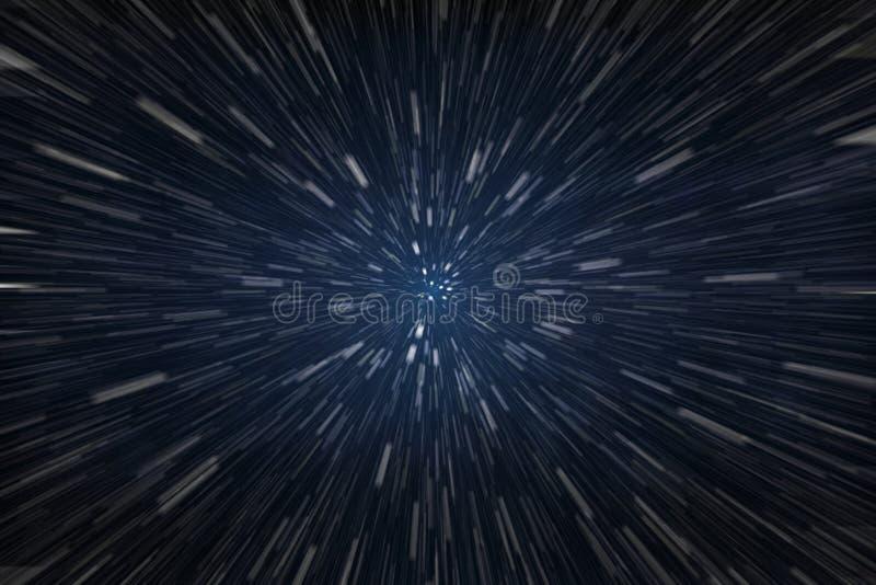 hyperspace иллюстрация вектора