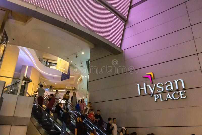 Hysan coloca o shopping na baía da calçada, Hong Kong imagens de stock royalty free