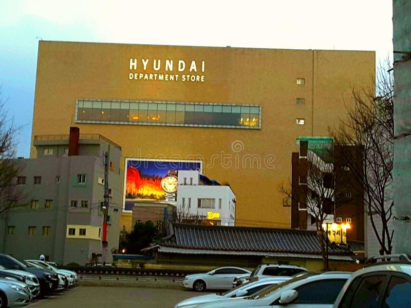 Hyundai-Kaufhaus lizenzfreie stockbilder