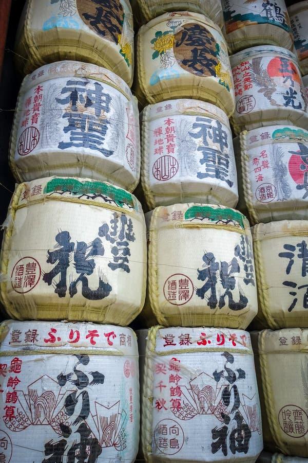 I barilotti di Kazaridaru in Heian Jingu shrine, Kyoto, Giappone fotografia stock libera da diritti