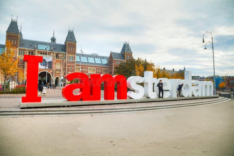 I de slogan van Amsterdam in Amsterdam stock afbeeldingen