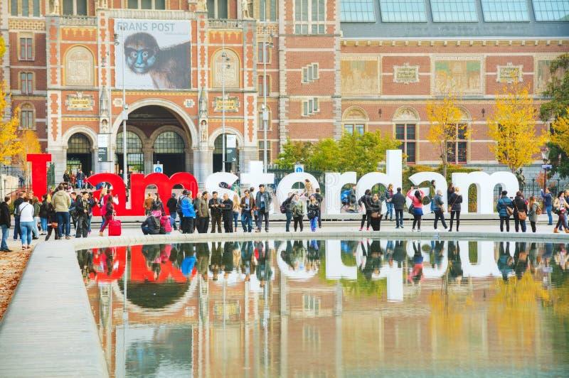 I de slogan van Amsterdam in Amsterdam royalty-vrije stock afbeelding