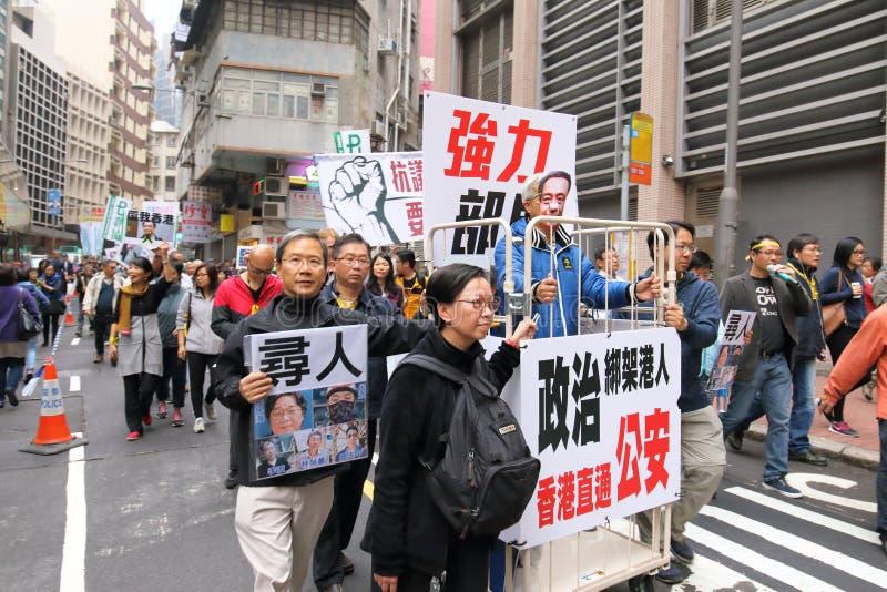 I dimostranti si radunano per richiedere le risposte per gli editori della HK di scomparsa immagini stock