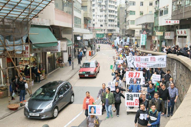I dimostranti si radunano per richiedere le risposte per gli editori della HK di scomparsa immagini stock libere da diritti