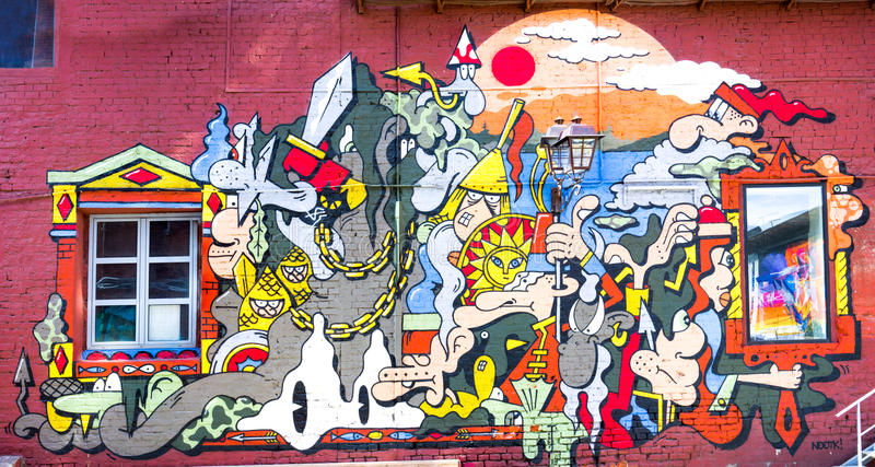I graffiti murano l'arte urbana fotografie stock libere da diritti