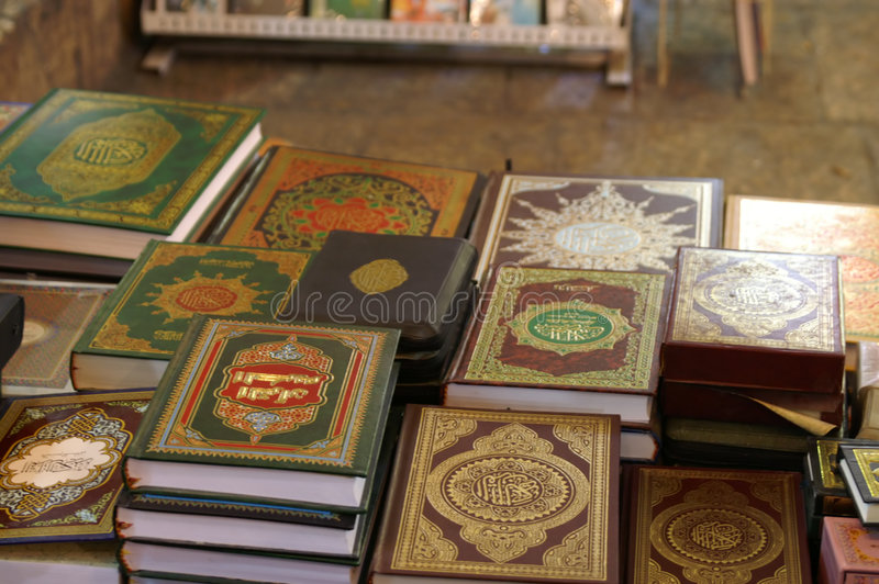 I libri nobili di Qur'an (koran) immagini stock