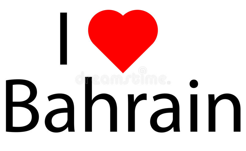 I love Bahrain stock photography