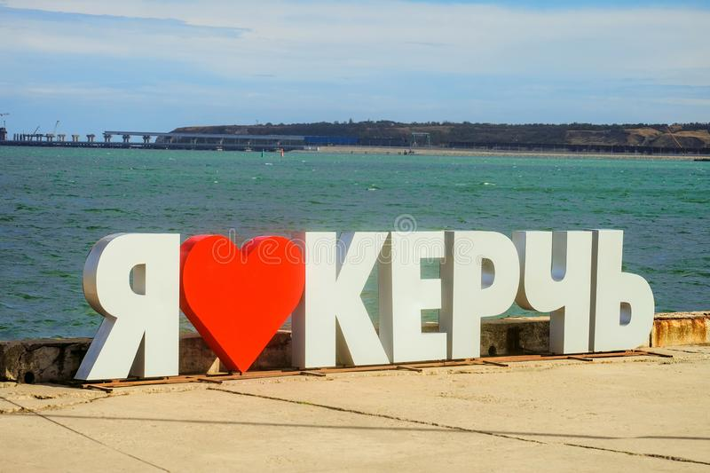I Love Kerch. Big white letters with simple symbolic red heart at Crimean Kerch promenade. stock images