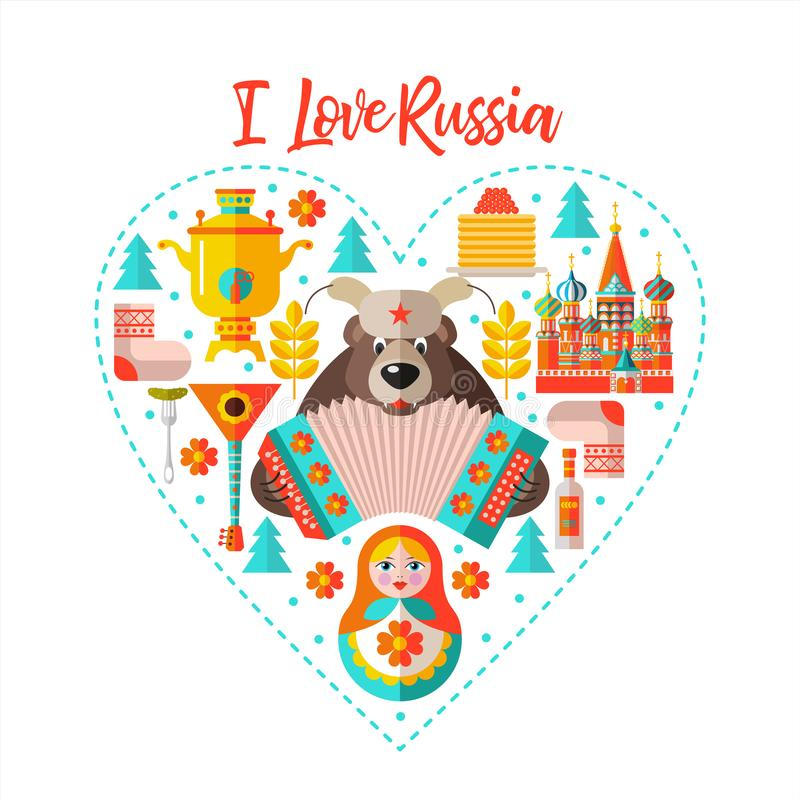 I love Russia. Flat  illustration. Set of clipart on the Russian theme arranged in the shape of the heart royalty free illustration