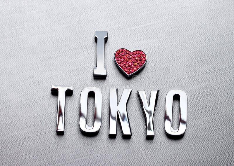 Download I love tokyo stock illustration. Image of white, gray - 25576068