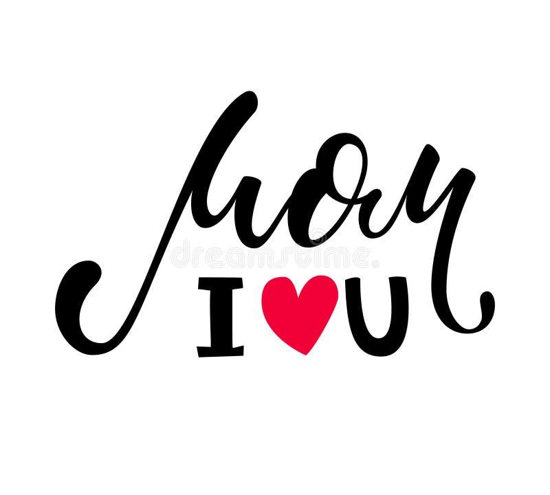 I Heart U Inscription Hand