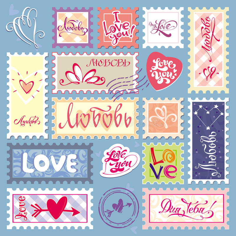 I LOVE YOU. Valentine's Day. Stamps. Symbol set 2 (vector) royalty free stock photo