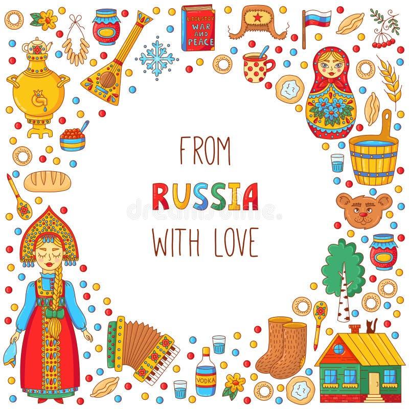 I simboli russi scarabocchiano la struttura rotonda delle icone variopinte di vettore illustrazione di stock