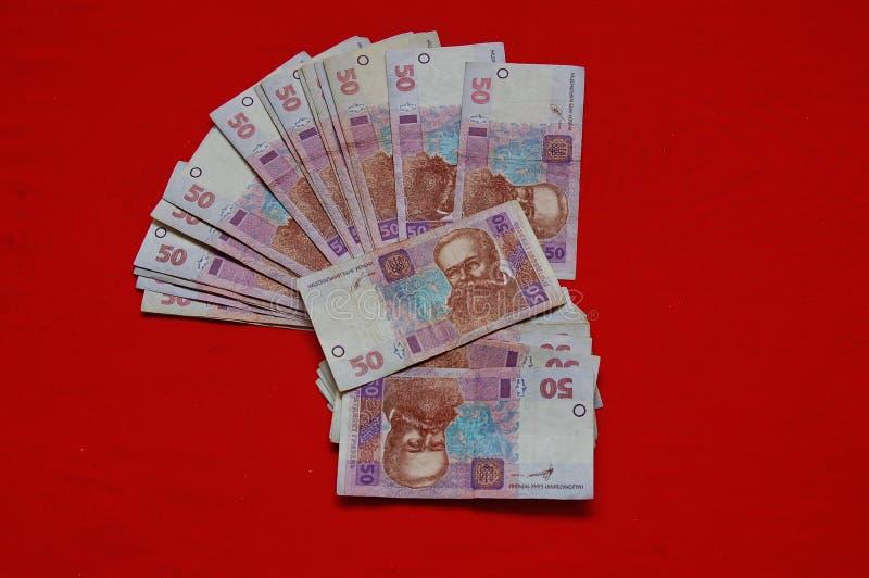 I soldi ucraini di 50 hryvnias immagini stock libere da diritti